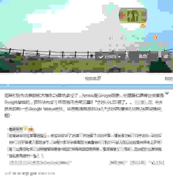 4ea298d0-f538-11e4-b084-9b862c6222f1.jpg-hm