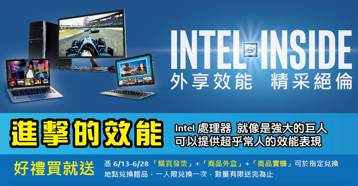 Intel-home