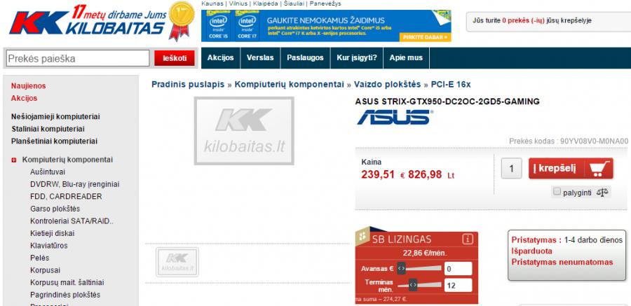 ASUS-STRIX-GTX950-DC2OC-2GD5-GAMING-_-90YV08V0-M0NA00-_-PCI-E-16x-900x437