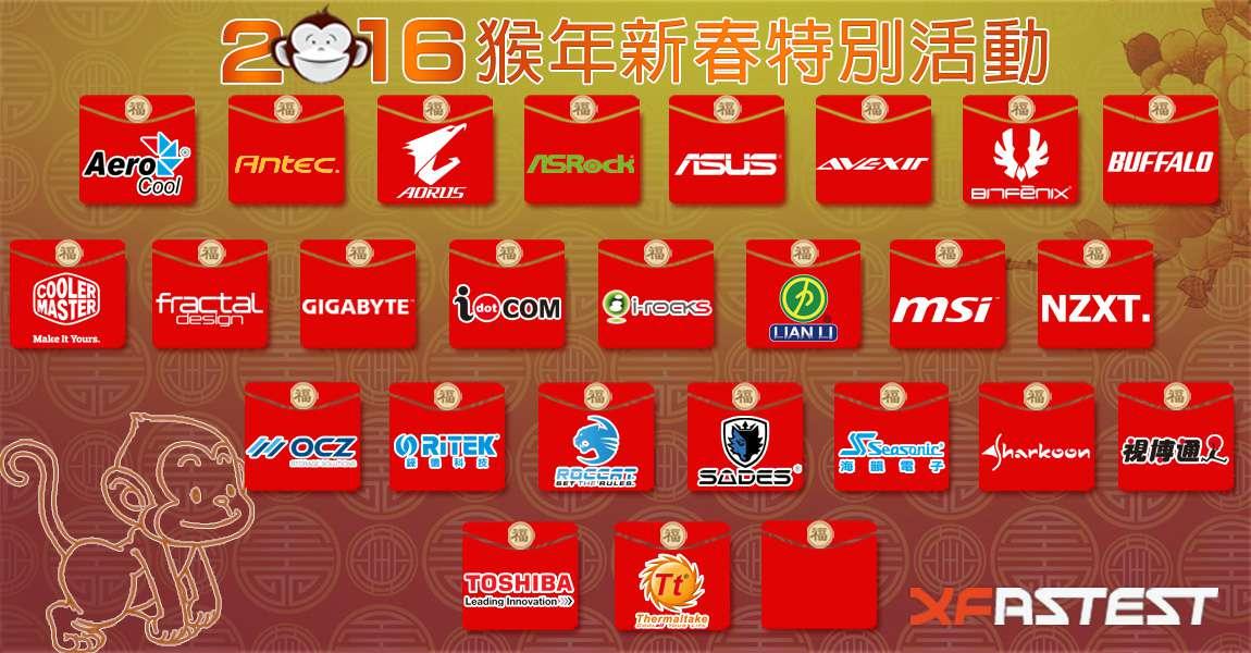 XFastest 2016 CNY