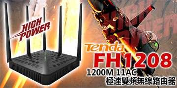 TENDA-FH1208